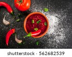 spicy tomato sauce with chili... | Shutterstock . vector #562682539