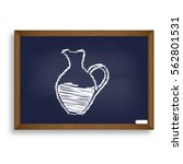 amphora sign. white chalk icon...