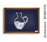 amphora sign. white chalk icon...