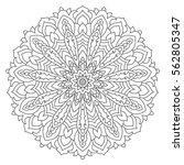 mandala. ethnic decorative... | Shutterstock .eps vector #562805347
