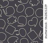 speech bubbles seamless pattern | Shutterstock .eps vector #562821229
