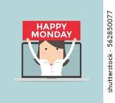 businesswoman holding happy... | Shutterstock .eps vector #562850077