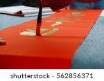 chinese traditional custom ...   Shutterstock . vector #562856371