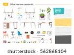 office interiors creation kit... | Shutterstock .eps vector #562868104
