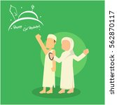 muslim man and woman wanna... | Shutterstock .eps vector #562870117