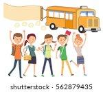 getting to school.begin the... | Shutterstock .eps vector #562879435