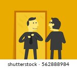 man with mirror | Shutterstock .eps vector #562888984