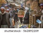 kabul  afghanistan   circa... | Shutterstock . vector #562892209