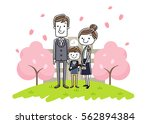 graduation ceremony image ... | Shutterstock .eps vector #562894384