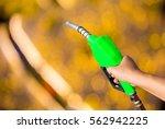 fuel nozzle | Shutterstock . vector #562942225
