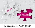 white puzzle with void in the... | Shutterstock . vector #562951345