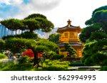 golden pagoda of nan lian... | Shutterstock . vector #562994995
