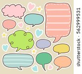 set of cute chat   talk  ... | Shutterstock .eps vector #562999531