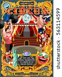 circus trapeze carnival tent... | Shutterstock . vector #563114599