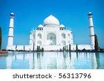World Wonder Taj Mahal In Soft...