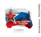 defender of the fatherland day... | Shutterstock .eps vector #563154481