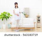 smiling pregnant japanese woman   Shutterstock . vector #563183719