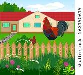 vector illustration. rooster on ... | Shutterstock .eps vector #563190619
