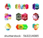 vector abstract geometric sale... | Shutterstock .eps vector #563214085