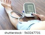 men is taking care for health... | Shutterstock . vector #563267731