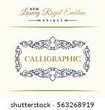 calligraphic luxury line logo.... | Shutterstock .eps vector #563268919