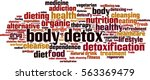 body detox word cloud concept.... | Shutterstock .eps vector #563369479