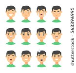 set of male emoji characters.... | Shutterstock .eps vector #563396995