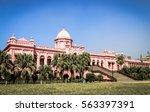 dhaka landmarks pink palace... | Shutterstock . vector #563397391