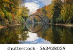 Devil's Bridge Kromlau Germany