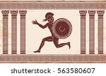 greek style drawing. naked... | Shutterstock .eps vector #563580607