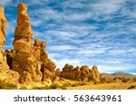 valley of the rocks in bolivia... | Shutterstock . vector #563643961