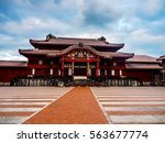 japan castle | Shutterstock . vector #563677774