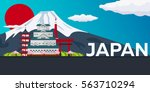 Travel Banner To Japan. Vector...