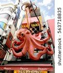 Small photo of OSAKA, JAPAN 11 November 2016: Signs of Japanese restaurant on the dontonburi road in Osaka, Shaped like Octopus to attract tourists to come and savor the taste.