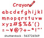 a set of lower case letters and