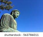 Big Buddha Daibutsu   Kamakura...