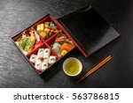 lunch with small rice balls... | Shutterstock . vector #563786815