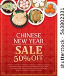 chinese new year sale voucher... | Shutterstock .eps vector #563802331