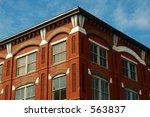 savannah historic district... | Shutterstock . vector #563837