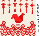 happy chinese new year of red... | Shutterstock .eps vector #563892805