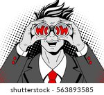 wow pop art face. young... | Shutterstock .eps vector #563893585