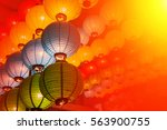 abstract soft style from china... | Shutterstock . vector #563900755