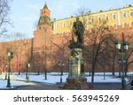 Small photo of Moscow, Russian Federation - February 05, 2016: Monument to Alexander I in the Alexander Garden