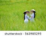 vietnamese girl | Shutterstock . vector #563985295