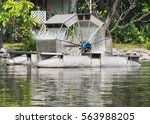Small photo of Chaipattana Low Speed Surface Aerator is Water mill to make the good environment