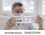 science  chemistry  technology  ... | Shutterstock . vector #564025594
