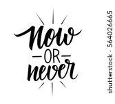 now or never. inspirational ... | Shutterstock .eps vector #564026665