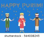 purim greetings  kids with... | Shutterstock .eps vector #564038245