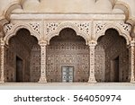 Many Arches Inside Red Fort ...