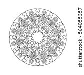 vector round lace indian... | Shutterstock .eps vector #564055357